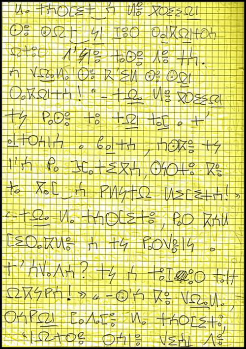 opus 1147 : LE GRILLON ET LA TERMITE
