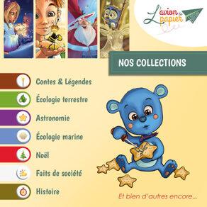 Tibou et le crayon magique (audio book)