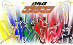 Hikari Sentai Maskman VF/VO 51/51 DVD