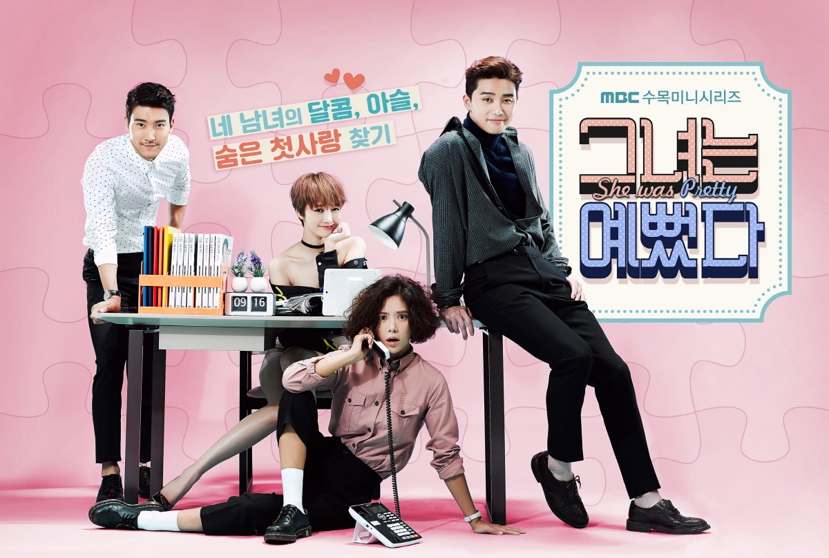 1ere impression • SHE WAS PRETTY ~ ep1 & 2 (k-drama)