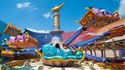 Les Tapis Volants – Flying Carpets Over Agrabah®