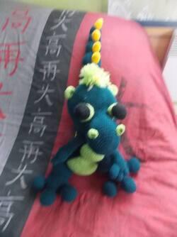 le tutoriel du dragon