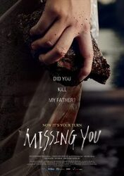 Affiche Missing You (BIFFF 2017)