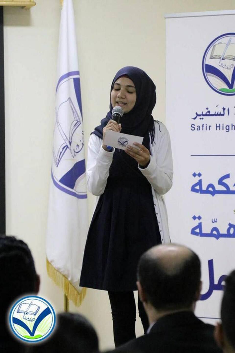 Visite de l'école à Saïda