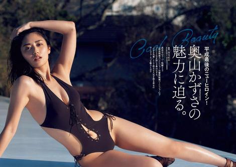 Magazine : ( [Weekly Playboy] - 2018 / n°53 )