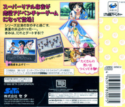 "REAL MAHJONG ADVENTURE ""UMI HE"" SUMMER WALTZ"