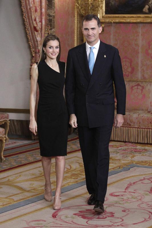 Fondation Prince des Asturies