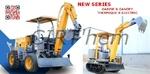 SHANLI MACHINERY: du compact exclusif à haute efficacité.