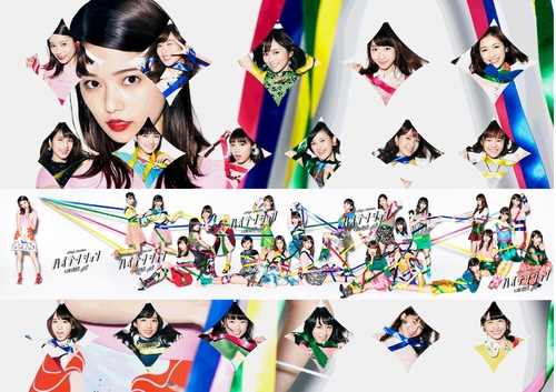 AKB48 High Tension