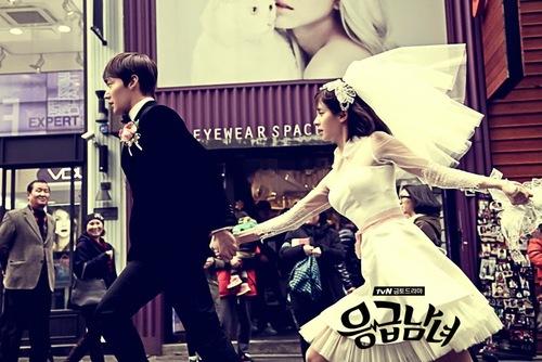 Mes plus beaux mariages de dramas