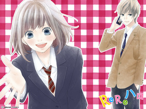 Visuels manga ReRe : Hello! (rere-hello-visual-1) - Manga news