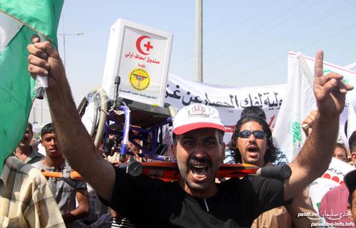 تظاهرة للمرضى أمام معبر بيت حانون