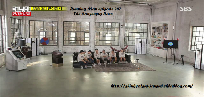 RM 267 -The consensus Race-