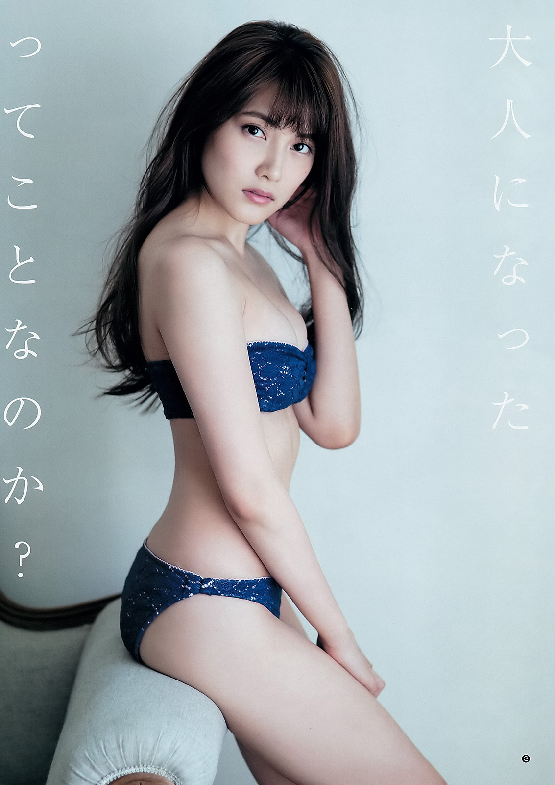 Iriyama Anna 入山杏奈 Young Jump 2016 No 1 Images 3