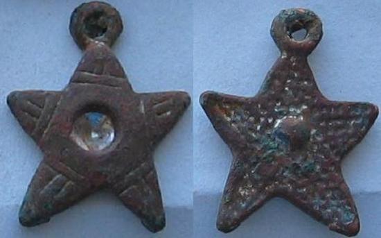 petit pendentif  étoile en bronze