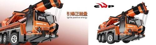 CHINA SMART CRANE