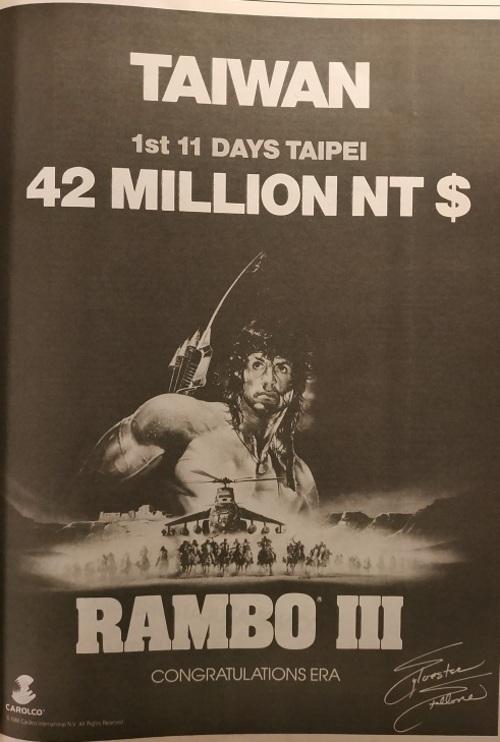 RAMBO 3  (RAMBO III) 19 OCTOBRE 1988    SYLVESTER STALLONE BOX OFFICE 1988