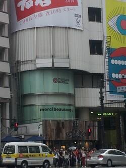 7 juillet au Japon [cher Japon, tu m'avais manqué!]