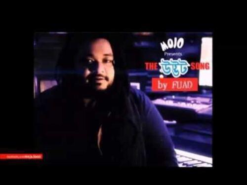 FUAD ALMUQTADIR & ARMEEN MUSA - Bhromor Koio Giya  (Musique du monde)
