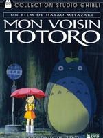Mon voisin Totoro affiche