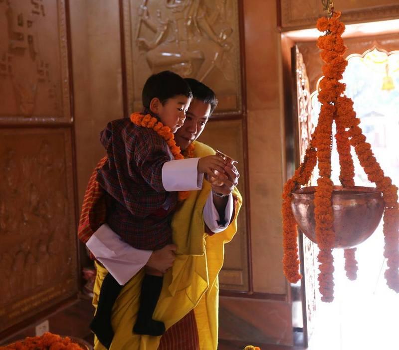 Samtse Shivalaya Mandir