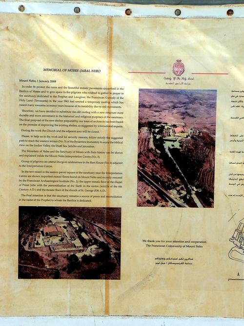 Jordanie ,le Mont Nébo «  la terre promise....... »