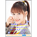 Morning Musume.'20 Yokoyama Reina Birthday Event