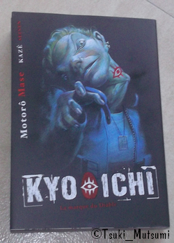 Kyo-Ichi - One-shot