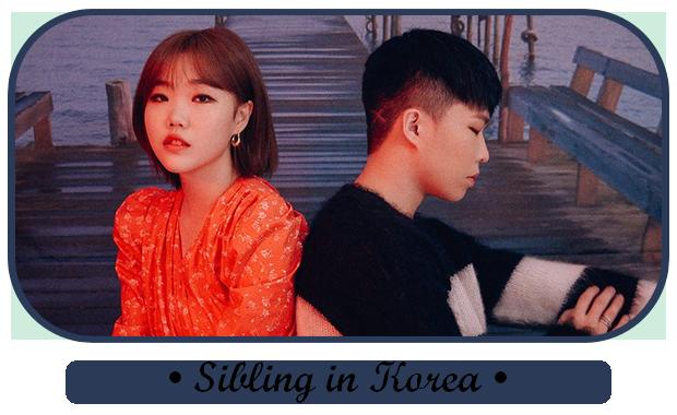 ✎ Sibling in Korea