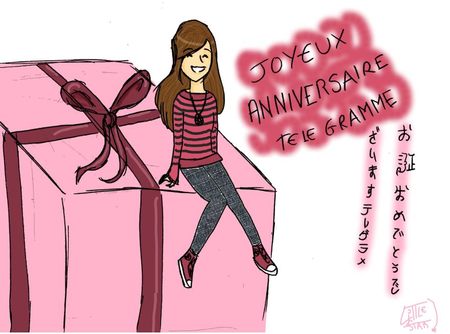 Cadeaux: