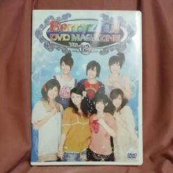 Berryz Koubou DVD Magazine Vol.12