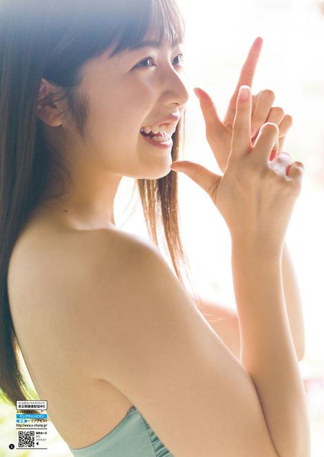 Magazine : ( [Young Champion] - 2020 / N°11 - Rio Yoshida & Seina Tsurumaki Staring )