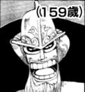 SBS Volume 76