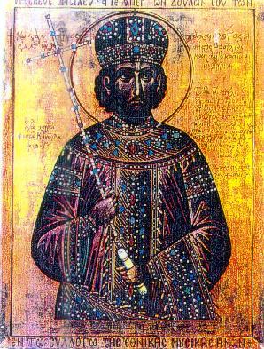 Image illustrative de l'article Constantin XI Paléologue