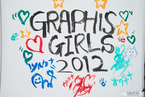 WEB Gravure : ( [Graphis] - | Gals - Special Contents / GRAPHIS GIRLS - Special Gallery vol.06 | Nana Ogura/小倉奈々 x Rina Kato/加藤リナ x Kana Tsuruta/鶴田かな )