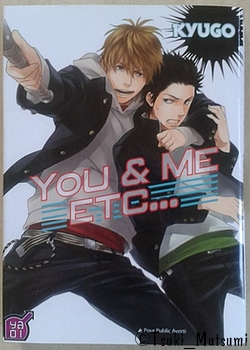 You & Me etc... - One-Shot