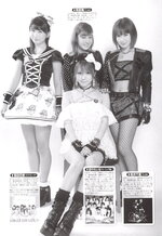 Top Yell Morning Musume Hello!Project May 2013