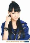Haruna Iikubo 飯窪春菜 Brainstorming/Kimi sae Ireba nani mo Iranai ブレインストーミング/君さえ居れば何も要らない