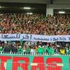"Samedi 17.3.2018 au ""5 juillet"" Ligue des Champions Africaine Retour MCA-MFM.FC (Nigéria)  6-0"