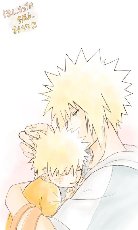 Naruto et Minato