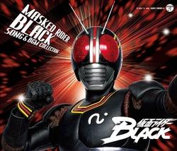 1987 Kamen Rider Black DVD 41/51+ Film 1 et 2 BLU RAY 720p 41/51 + Film 1 et 2 VOSTFR