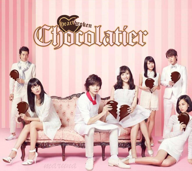 1ere impression • Heartbroken chocolatier - ep1 (j-drama)