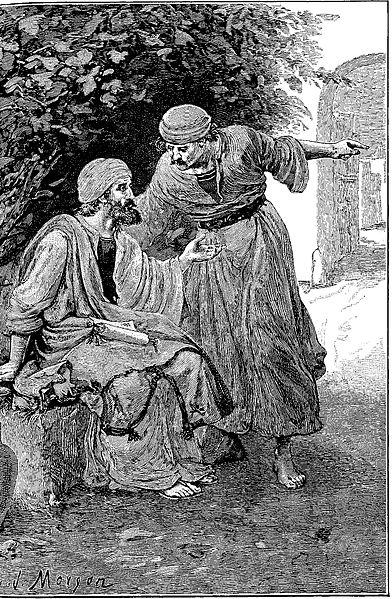 Saint Nathanaël. Nouveau Testament : un des douze apôtres de Jésus (1er s.)