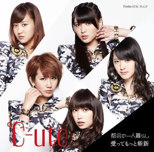 CD : Tokai no Hitori Gurashi / Ai-tte Motto Zanshin
