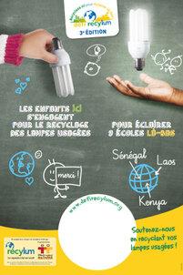 Défi récylum : un projet autour du développement durable et de la solidarité
