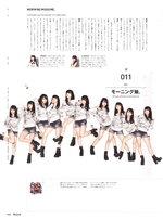 SWITCH ayumi ishida riho sayashi 2013 magazine