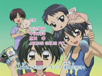 images hiroto2