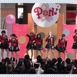 Sur le blog de Sugaya Risako (24.03.2014)
