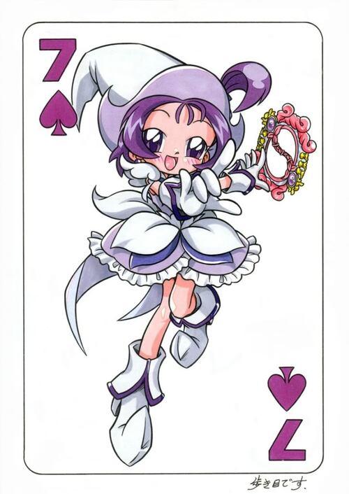 7eme Carte de Loulou