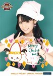 Sayumi Michishige 道重さゆみ Hello!Project FC Event 2013 ~Hello! Xmas Days♥~ Hello! Project FCイベント2013 ~Hello! Xmas Days♥~